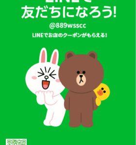 公式LINE@開設しました!